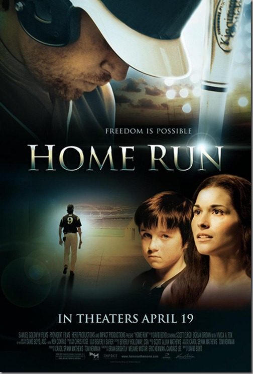 hr_Home_Run_5