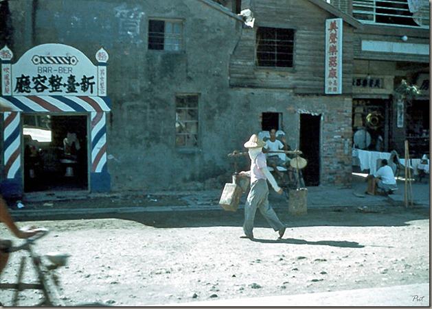 Tainan Streetscene