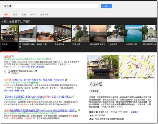 google search-07