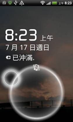 Android 3 lock screeb-02