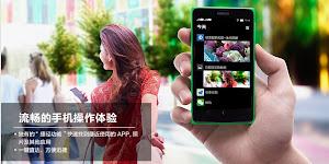 Nokia X - preordini in Cina