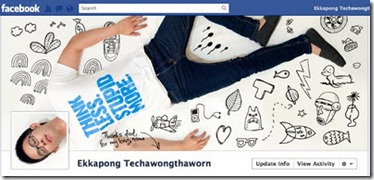 facebook_timeline_design_cover_photo (3)