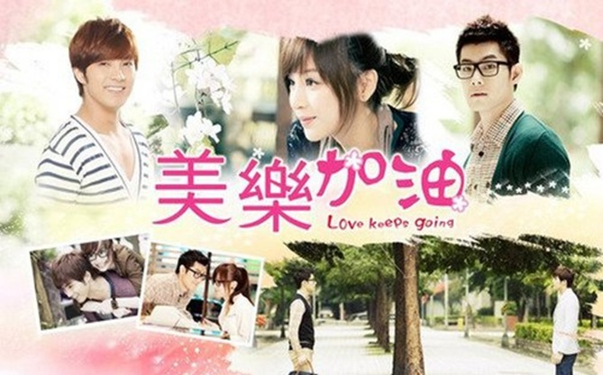 love-keeps-going-taiwan-drama_153903547