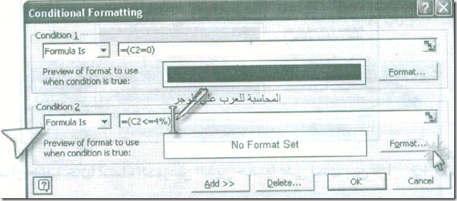 excel_for_accounting-137_03