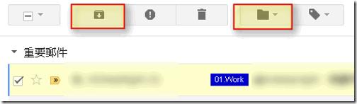 gmail GTD-08