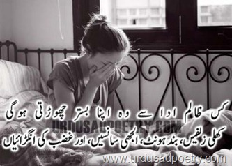 Beautiful Girl Poetry