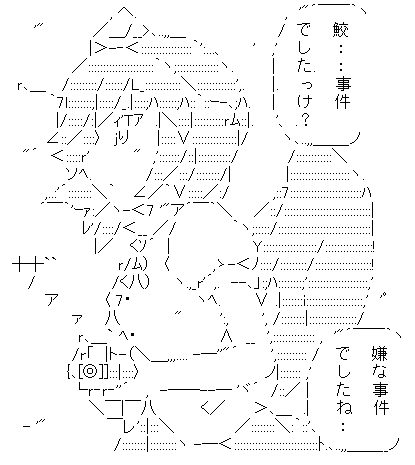 射命丸文(東方)