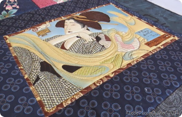 Oriental quilt picture blockIMG_0247_1