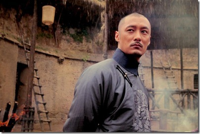 Shawn Yue The Guilllotine