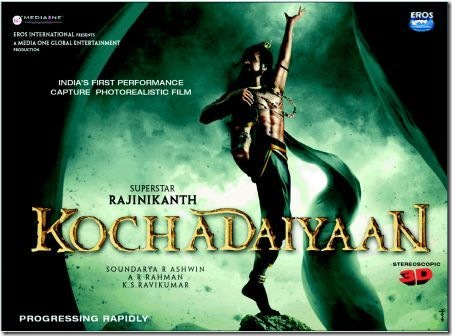rajinikanth-kochadaiyaan-first-look