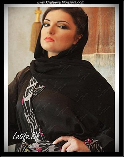 khaleejia.blogspot.com_makeup_khaleeji_latifa002