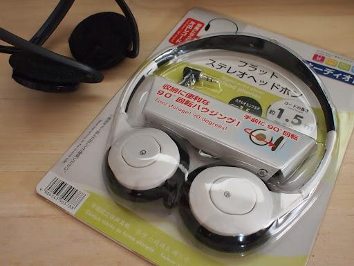 [写真]100均で買ったヘッドフォン