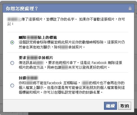 facebook tag-06