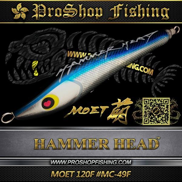 hammerhead MOET 120F #MC-49F.5