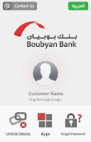 Screenshot of Boubyan Mobile Banking