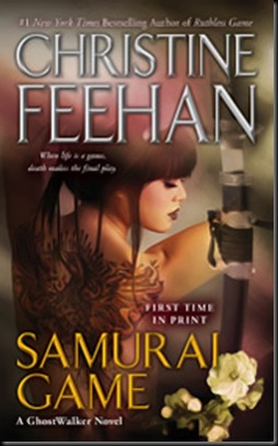 samuraigame