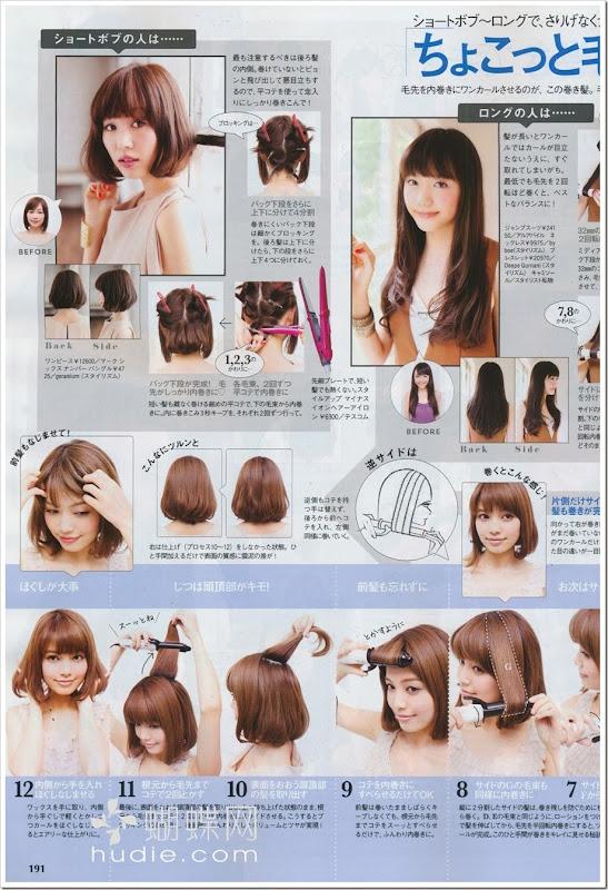 Matsui_Airi_with_Magazine_05