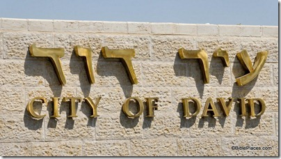 City of David sign, tb051908123