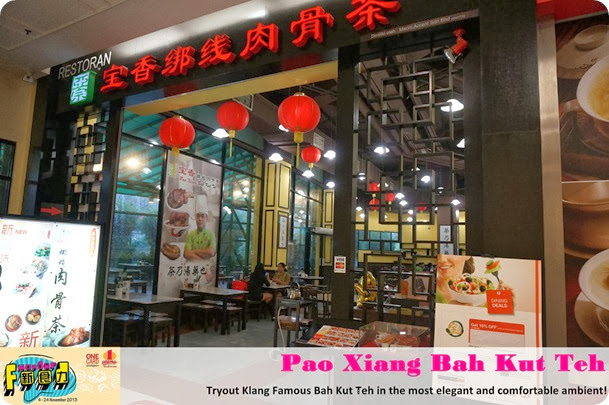 Pao Xiang Bah Kut Teh