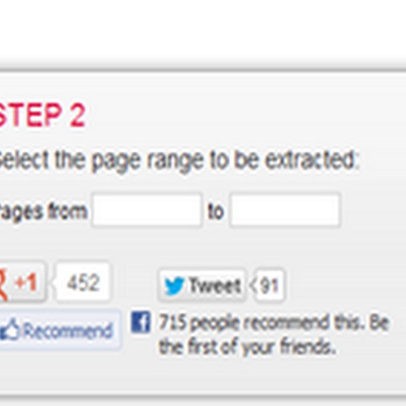 เวบไซต์ให้บริการแบ่งไฟล์ pdf เป็นหน้าเดี่ยวๆ