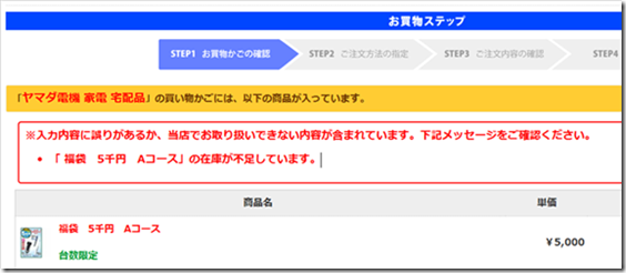 2014-01-02_13h33_43