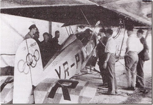 Jungmeister being loaded 1