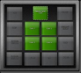 battery-saver-556x500
