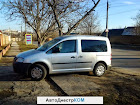 продам авто Volkswagen Caddy Caddy