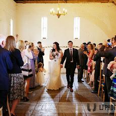 Ufton-Court-Wedding-Photography-LJPhotographics-JKS-(109).jpg
