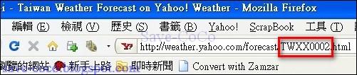 rainmeter_013.jpg