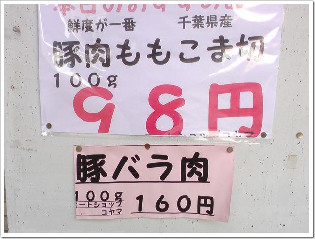 20120930_134650
