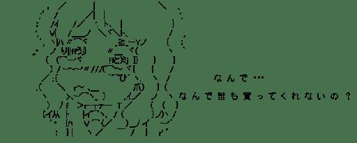 榎本結子 泣く (恋愛ラボ)