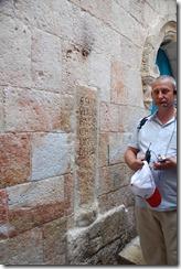 Oporrak 2011 - Israel ,-  Jerusalem, 23 de Septiembre  306
