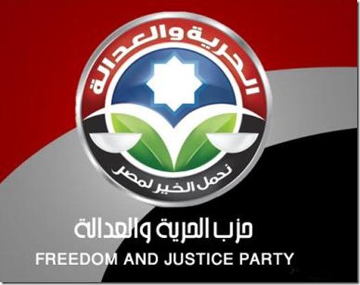 01_12_11_04_31_شعار حزب الحرية والعدالة