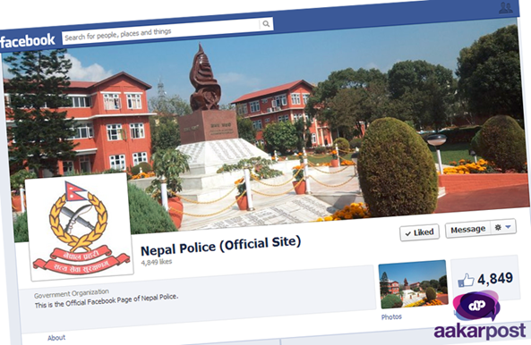Nepal-Police-Facebook-Page