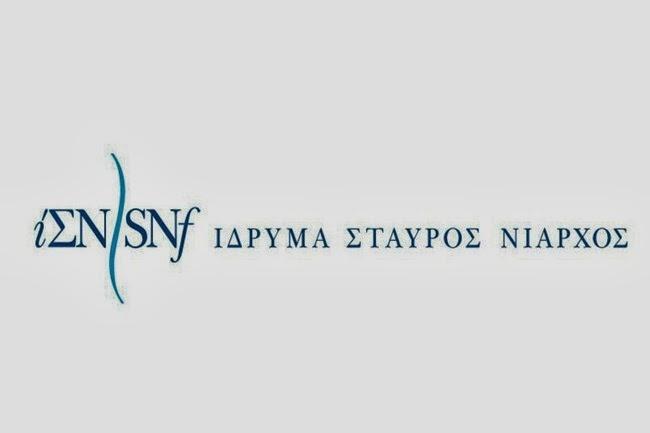 1.3 εκ. ευρώ από το Ίδρυμα Σταύρος Νιάρχος για την Κεφαλονιά