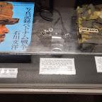 戦争証跡博物館〜石川文洋