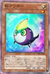 300px-RainbowKuriboh-LVAL-JP-OP