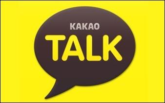3 Kakao Talk