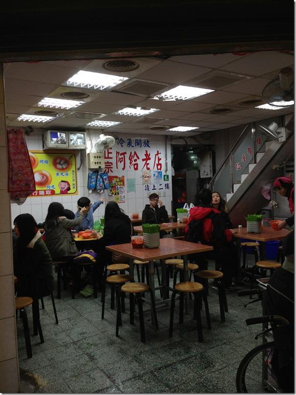 淡水老街 Ah Gei (阿給) Tamshui Old Street