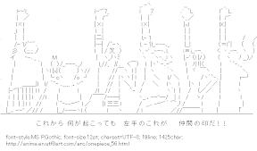 [AA]Zoro&Chopper&Usopp&Luffy&Nami&Sanji (Onepiece)