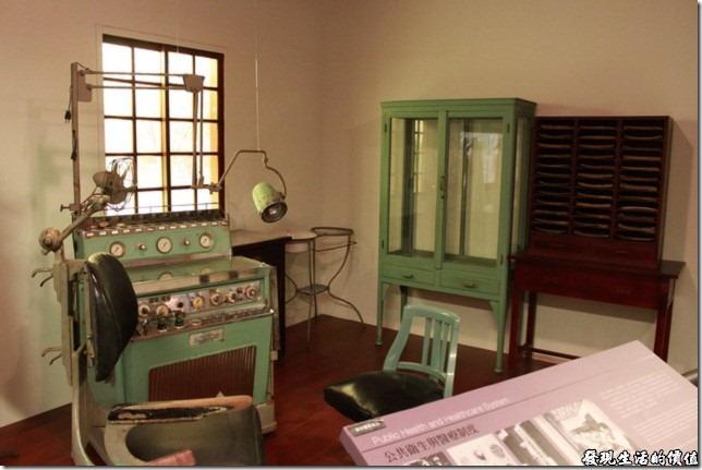 台南-國立台灣歷史博物館。日據時代的西醫診所。