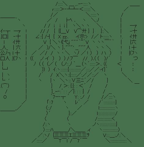 江迎怒江「子供はっ・・・子供は何人欲しい?」 (めだかボックス)