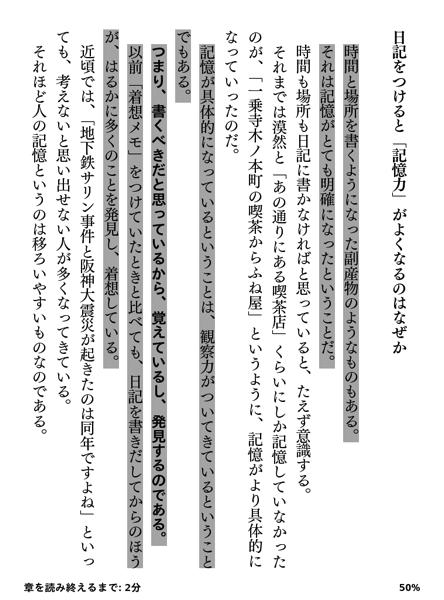 Screenshot 2014 04 20T16 03 51+0900
