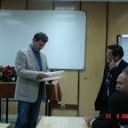 MSDC, 2004-2007 / DSC04138.JPG
