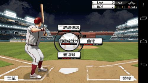 9 innings 2013-02