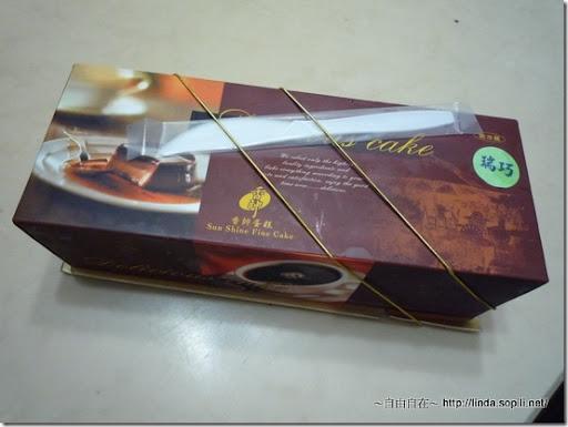 香帥蛋糕-瑞士卷巧克力2