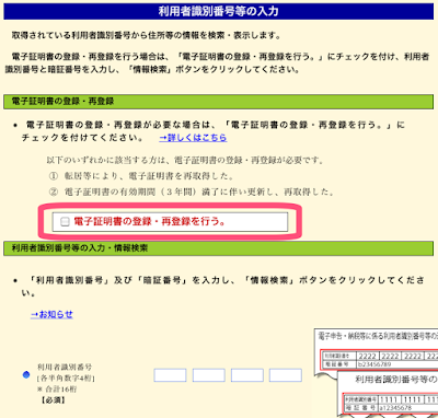 20130309_8.png