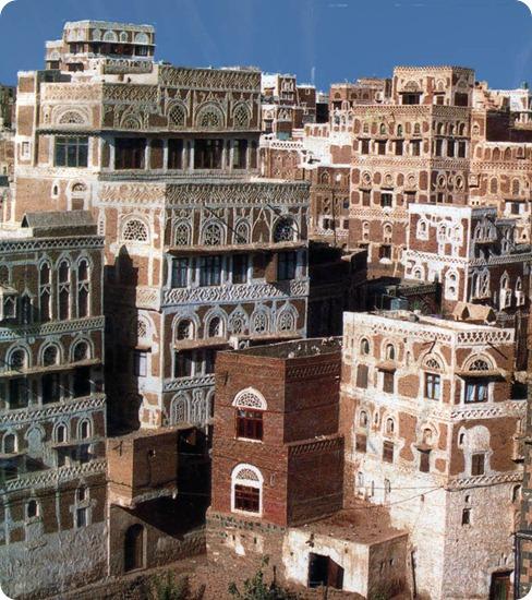 Sana'a'Yemen