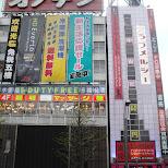 onoden in akihabara in Akihabara, Tokyo, Japan
